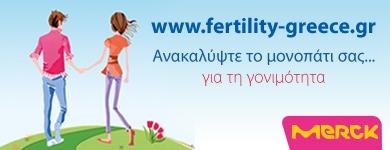 fertility-banner-390x150