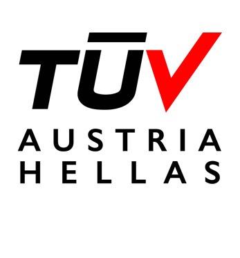 Πιστοποίηση TUV Austria